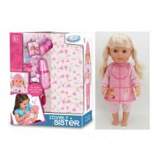 Кукла функциональная Любимая сестричка (WZJ 016-531)