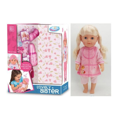 Кукла функциональная Любимая сестричка WZJ 016-531