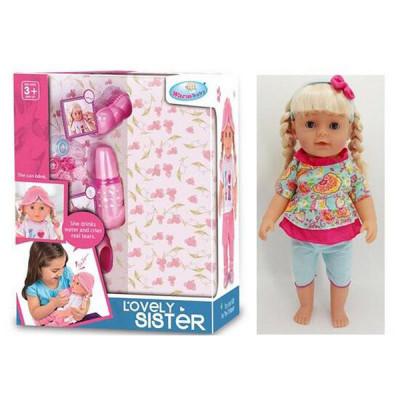 Кукла функциональная Любимая сестричка WZJ 016-8