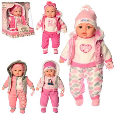 Кукла пупс Мой малыш - мягконабивной (45 см)