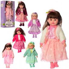 Кукла интерактивная Маленькая Пани - мягконабивная (45 см)