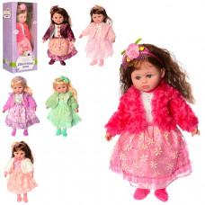Кукла мягконабивная Маленькая Пани 45 см (M 3862)