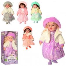Кукла интерактивная Панночка - мягконабивная (50 см)