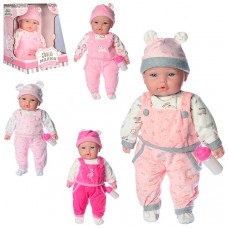 Кукла пупс Мой малыш - мягконабивной (44 см)