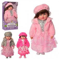 Кукла интерактивная Панночка - мягконабивная (50 см) 120 фраз