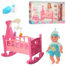 Кукла-пупс Yale Baby с кроваткой - 31 см (YL2002D)