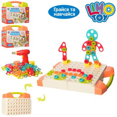 Мозаика с шуруповертом Limo Toy - 129 деталей