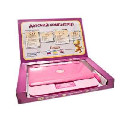 Детский обучающий ноутбук для девочки Play Smart 3 языка, 35 функций (7443)