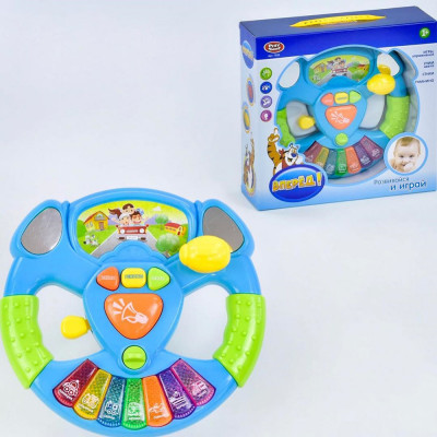 """Детский музыкальный Руль """"Вперед!"""" Play Smart на батарейках, в коробке (7526)"""