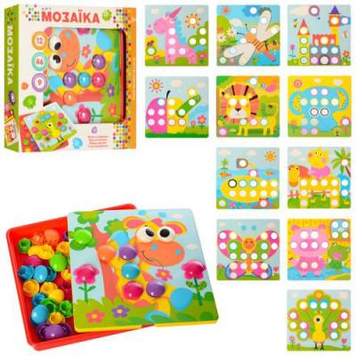 Мозаика для малышей Button idea пуговицы, 12 трафаретов и 46 фишек (808-7)