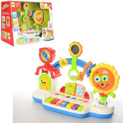 Игровой развивающий центр для малышей - пианино Солнышко музыка, звук, свет, погремушка (BB357)