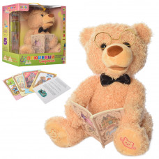 Інтерактивний плюшевий ведмедик казкар CL1692, 25 см, казки, рухається, 5 карток, російська мова, в коробці