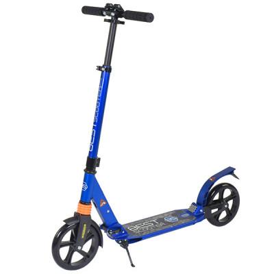 Самокат алюминиевый двухколесный Best Scooter - Синий