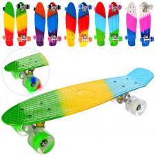 Скейт Penny board MS 0746-1 (Пенни борд) 56.5-15см разные цвета