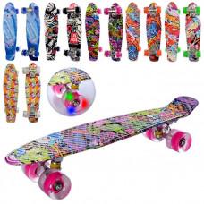 Скейт Penny board (Пенни борд) MS 0748-3