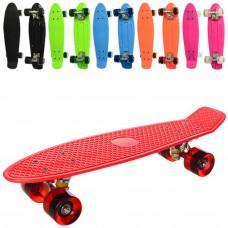 Скейт Penny board MS 0848-1 (Пенни борд) 55.5-14.5 см, разные цвета
