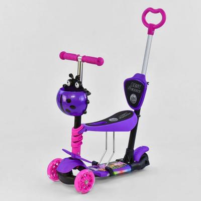 Самокат 5в1 Best Scooter Фиолетовый с подсветкой платформы и колес (12409)