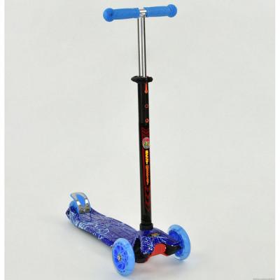 Самокат трехколесный Best Scooter MAXI Синий, светящиеся колеса (1305)