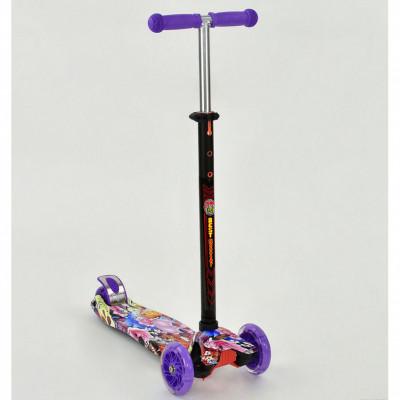 Самокат-кикборд Best Scooter MAXI Фиолетовый, светящиеся колеса (1313)