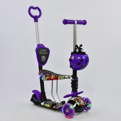 Самокат 5в1 Best Scooter Абстракция/Фиолетовый с подсветкой колес (13400)