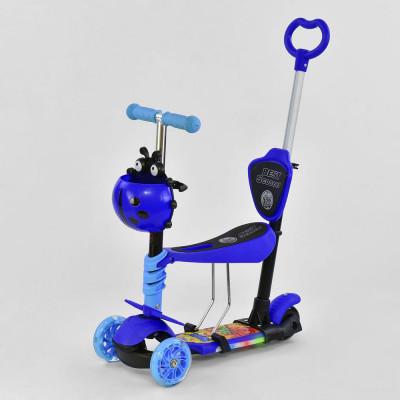 Самокат 5в1 Best Scooter Синий с подсветкой платформы и колес (13588)
