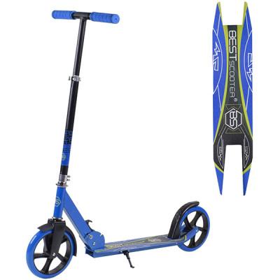 Детский двухколесный складной самокат Best Scooter - Синий