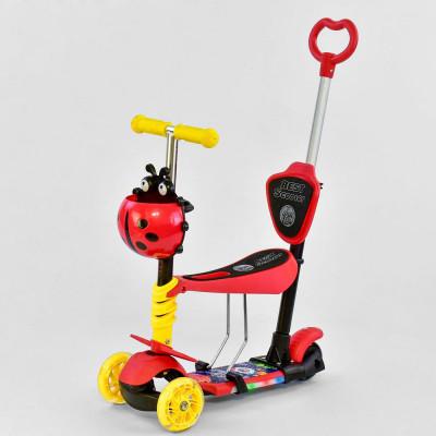 Самокат 5в1 Best Scooter Красный с подсветкой платформы и колес (14777)