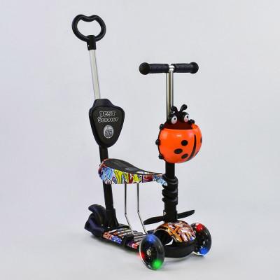 Самокат 5в1 Best Scooter Абстракция с подсветкой колес (15600)