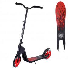 """Самокат двухколесный 18424 """"Best Scooter"""" цвет красный, колеса PU - 20 см, широкий велосипедный руль, новый зажим руля"""