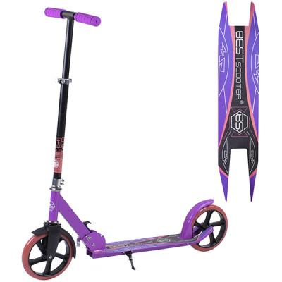 Детский двухколесный складной самокат Best Scooter - Фиолетовый