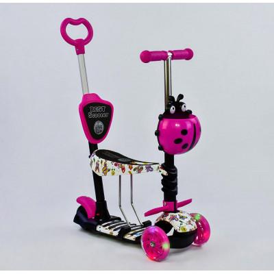 Самокат 5в1 Best Scooter Абстракция/Розовый с подсветкой колес (58420)