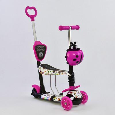 Самокат 5в1 Best Scooter Абстракция/Розовый с подсветкой платформы и колес (60070)