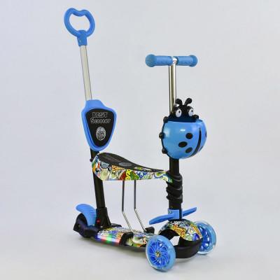 Самокат 5в1 Best Scooter Абстракция/Синий с подсветкой платформы и колес (66040)