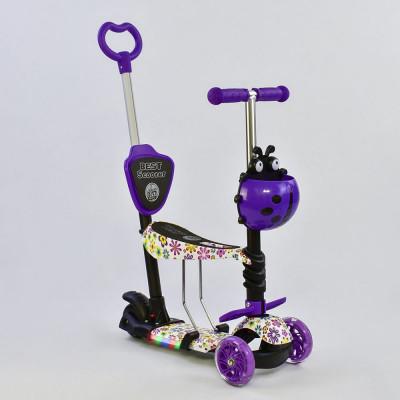 Самокат 5в1 Best Scooter Абстракция с подсветкой платформы и колес (69070)