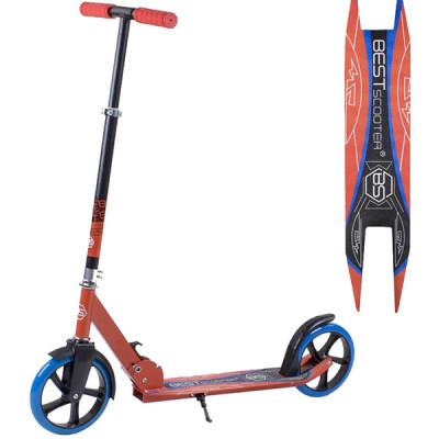 Детский двухколесный складной самокат Best Scooter - Красный