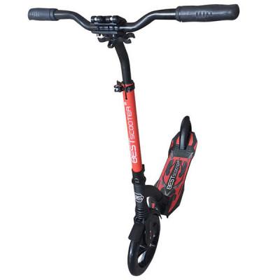 Самокат двухколесный Best Scooter (Красный)