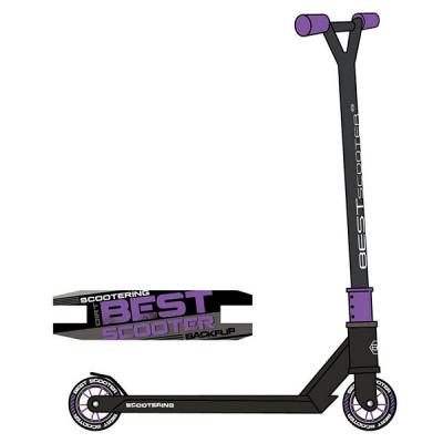 Самокат трюковый Best Scooter HIC-система (Черный с фиолетовым)