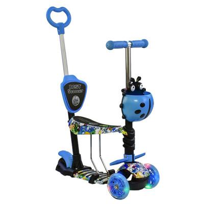 Детский самокат 5в1 Best Scooter Абстракция (Голубой)