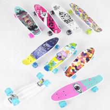 Скейт Пенни борд Best Board (6 видов, S 29661)