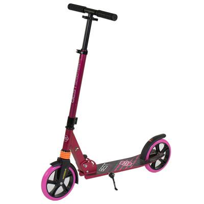 Самокат двухколесный Best Scooter Малиновый