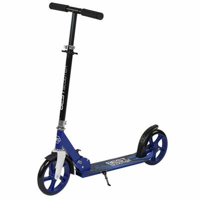 Самокат двухколесный Best Scooter (Синий)