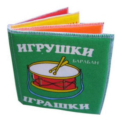 Мягкая книжка Игрушки Умная игрушка, тканевая