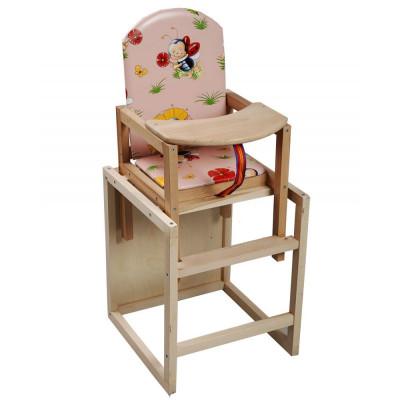 Детский стульчик-трансформер со столом для кормления из дерева (дерево-02)