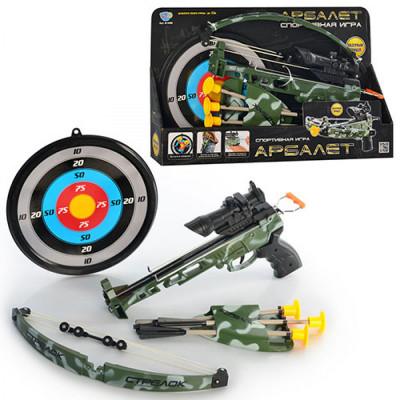 Игрушка арбалет стрелы на присосках, с прицелом, лазером, мишенью и колчаном Limo Toy (M 0488)