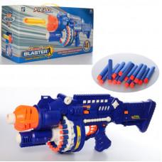 Бластер (аналог Nerf) с поролоновыми пулями SB252-1