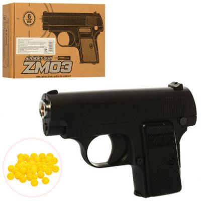 Детский металлический пистолет пластиковые пули 6 мм (ZM03)