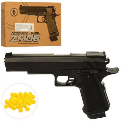 Детский пистолет пластик+металл стреляет пластиковыми пулями (ZM 05)