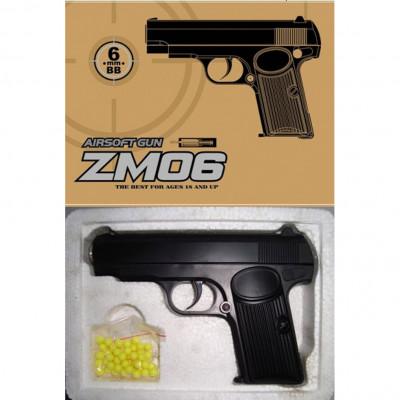 Детский металлический пистолет пластиковые пули 6 мм (ZM06)