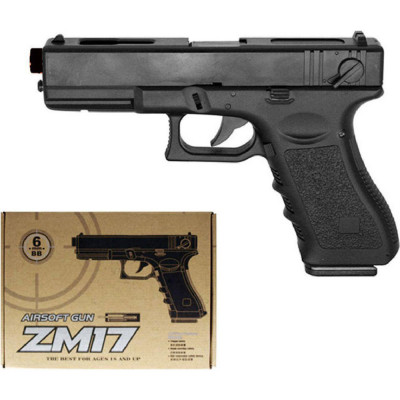 Детский игрушечный пистолет Glock 18C (ZM17)
