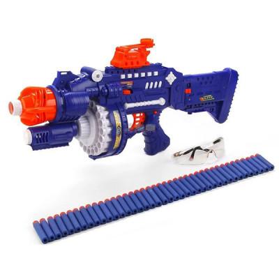 Детский бластер-пулемет Blaze Storm (61 см)